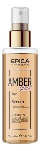 Сыворотка для восстановления и питания волос с облепиховым маслом Amber Shine Organic Serum 100мл