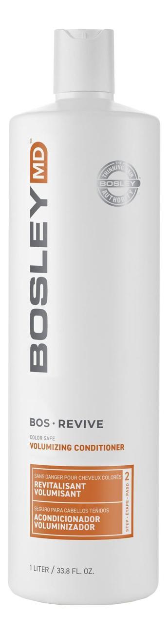 Кондиционер-активатор от выпадения и для стимуляции роста волос BOSRevive Color Safe Volumizing Conditioner: Кондиционер-активатор 1000мл