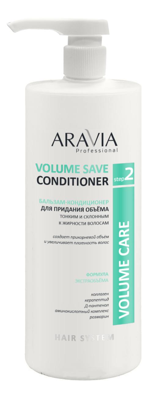 Купить Бальзам-кондиционер для придания объема тонким и склонным к жирности волосам Professional Volume Save Conditioner: Бальзам-кондиционер 1000мл, Aravia