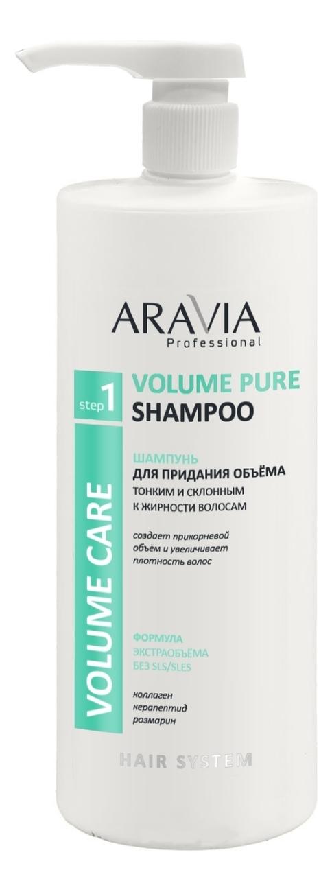 Купить Шампунь для придания объема тонким и склонным к жирности волосам Professional Volume Pure Shampoo 400мл: Шампунь 1000мл, Aravia
