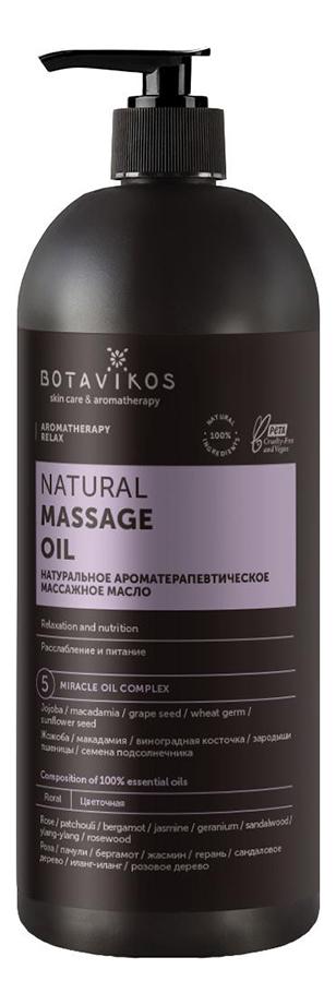 Купить Массажное масло для тела 100% Natural Body Oil Aromatherapy Body Relax: Масло 1000мл, Botavikos