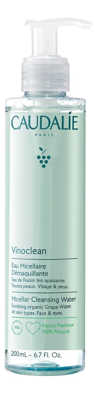 Мицеллярная вода для снятия макияжа Vinoclean Eau Micellaire Demaquillant 200мл мицеллярная вода для снятия макияжа vinoclean eau micellaire demaquillant 200мл