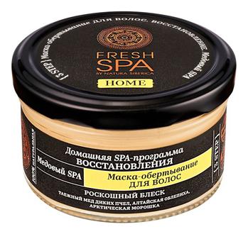 Купить Маска-обертывание для волос Медовый SPA 170мл, Natura Siberica