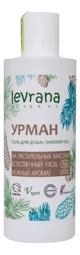 Гель для душа Урман Shower Gel 250мл гель для душа energizing shower gel green tea гель для душа 250мл