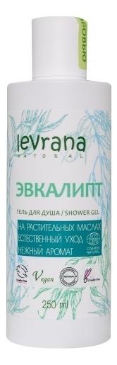 Гель для душа Эвкалипт Shower Gel 250мл гель для душа energizing shower gel green tea гель для душа 250мл