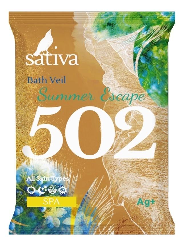 Купить Вуаль для ванны Bath Veil Summer Escape 502 15г, Sativa