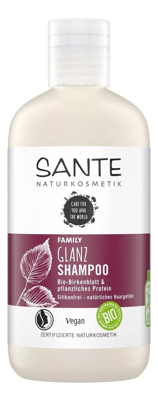 Шампунь для блеска волос Family Glanz Shampoo Bio-Birkenblatt & Pflanzliches Protein: Шампунь 250мл шампунь для мелированных волос bio treatment colour shampoo шампунь 250мл