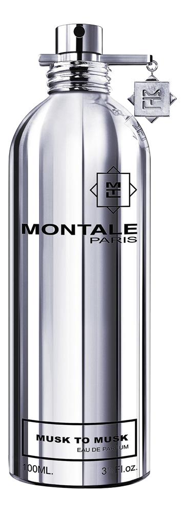 Montale Musk To Musk: парфюмерная вода 100мл тестер цена 2017