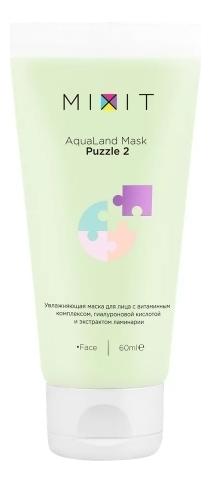 Увлажняющая маска для лица AquaLand Mask Puzzle 2: Маска 60мл, MIXIT  - Купить