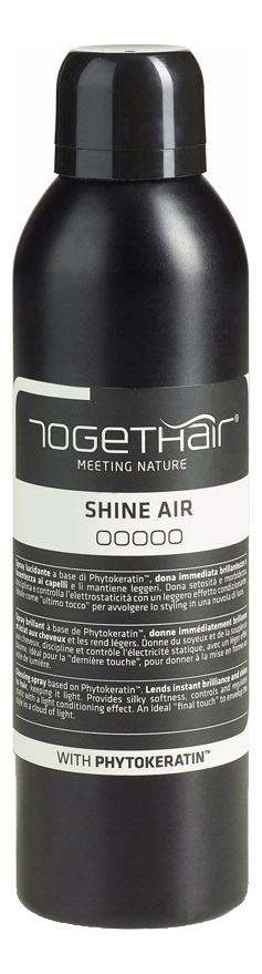 Спрей для блеска и защиты волос Shine Air 250мл