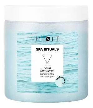 Увлажняющий солевой скраб для тела с экстрактами ламинарии и мяты Spa Rituals Aqua Salt Scrub 250мл недорого