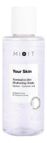 Увлажняющий тоник для нормальной и сухой кожи лица Your Skin Normal To Dry Hydrating Tonic 150мл недорого