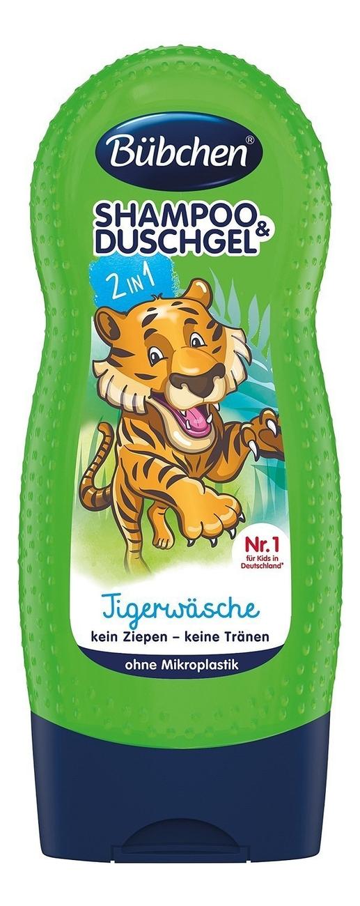 Купить Детский шампунь-гель для волос и тела Тигр Shampoo & Shower 230мл, Детский шампунь-гель для волос и тела Тигр Shampoo & Shower 230мл, Bubchen