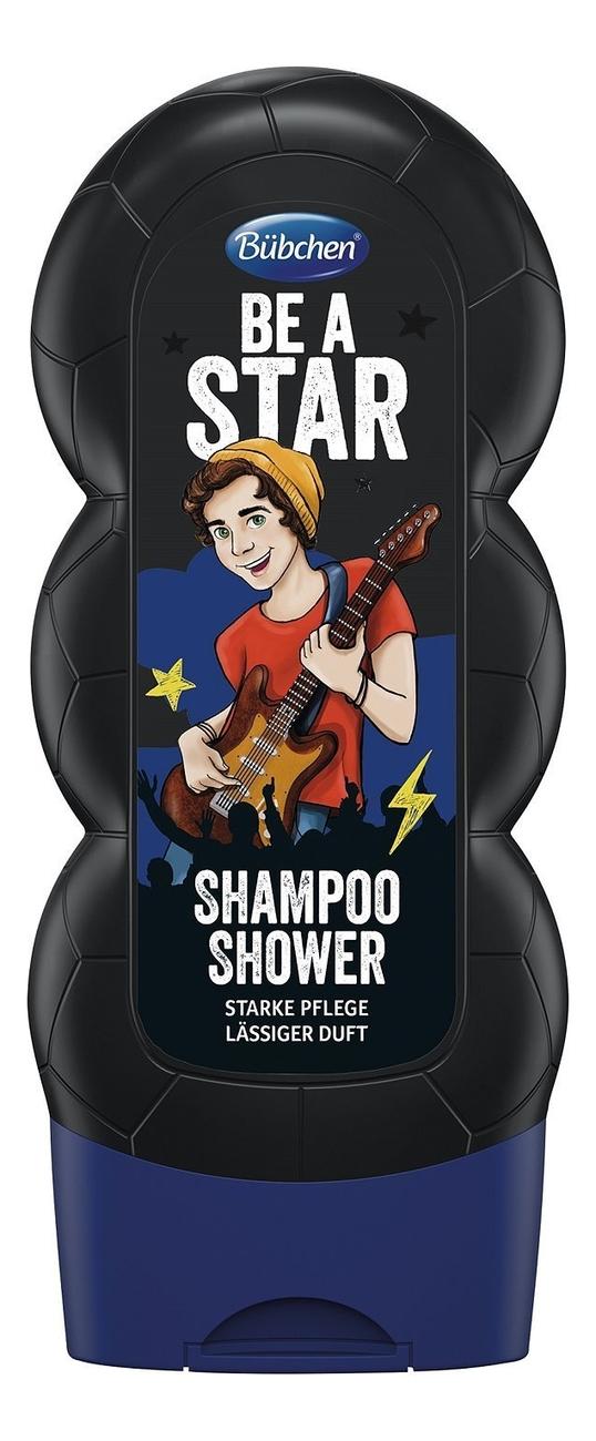 Купить Детский шампунь-гель для волос и тела Будь звездой Shampoo & Shower 230мл, Детский шампунь-гель для волос и тела Будь звездой Shampoo & Shower 230мл, Bubchen
