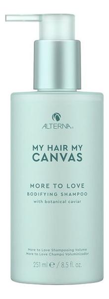Купить Шампунь для объема и уплотнения волос My Hair My Canvas More to Love Bodifying Shampoo: Шампунь 251мл, Alterna