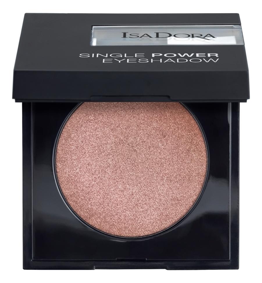 Фото - Тени для век Single Power Eyeshadow 2,2г: 05 Pink Sand тени для век single power eyeshadow 2 2г 05 pink sand