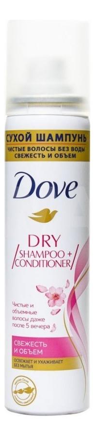Купить Сухой шампунь для волос Свежесть и объем Dry Shampoo + Conditioner 75мл, Dove