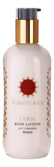Lyric for woman: лосьон для тела 300мл, Amouage  - Купить