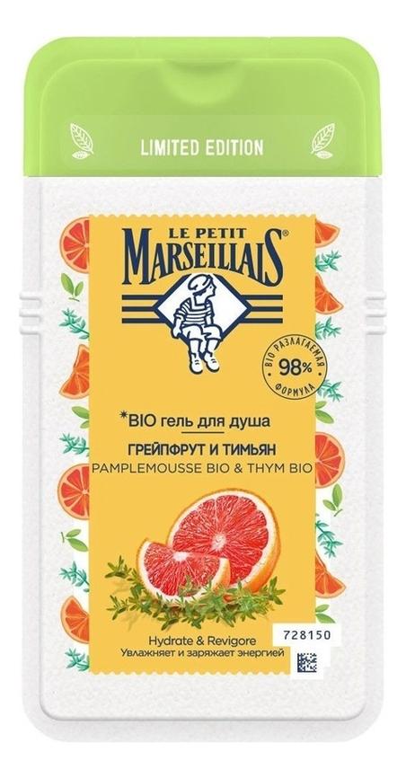 Купить Гель для душа Грейпфрут и Тимьян Bio Pamplemousse & Thym 250мл, Гель для душа Грейпфрут и Тимьян Bio Pamplemousse & Thym 250мл, Le Petit Marseillais