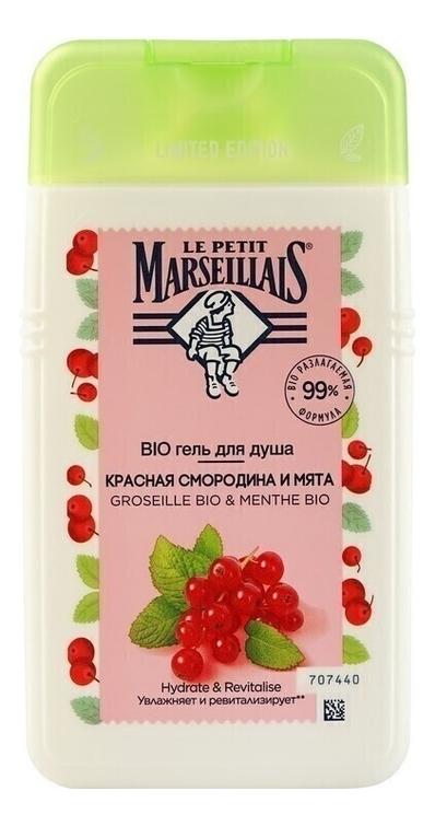Купить Гель для душа Красная смородина и Мята Bio Groseille & Menthe 250мл, Гель для душа Красная смородина и Мята Bio Groseille & Menthe 250мл, Le Petit Marseillais