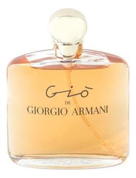 цена на Armani Gio: духи 7,5 мл