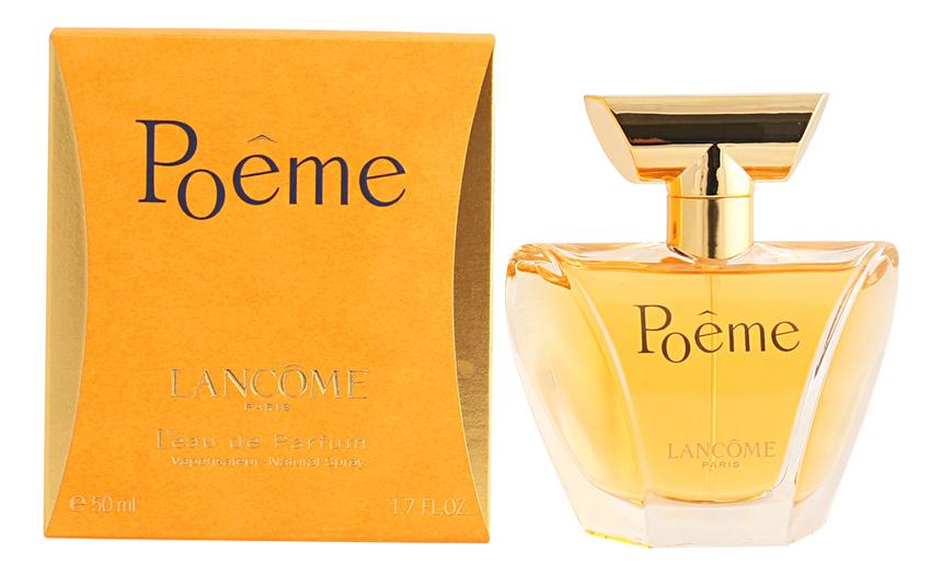 Lancome Poeme (современное издание): парфюмерная вода 50мл
