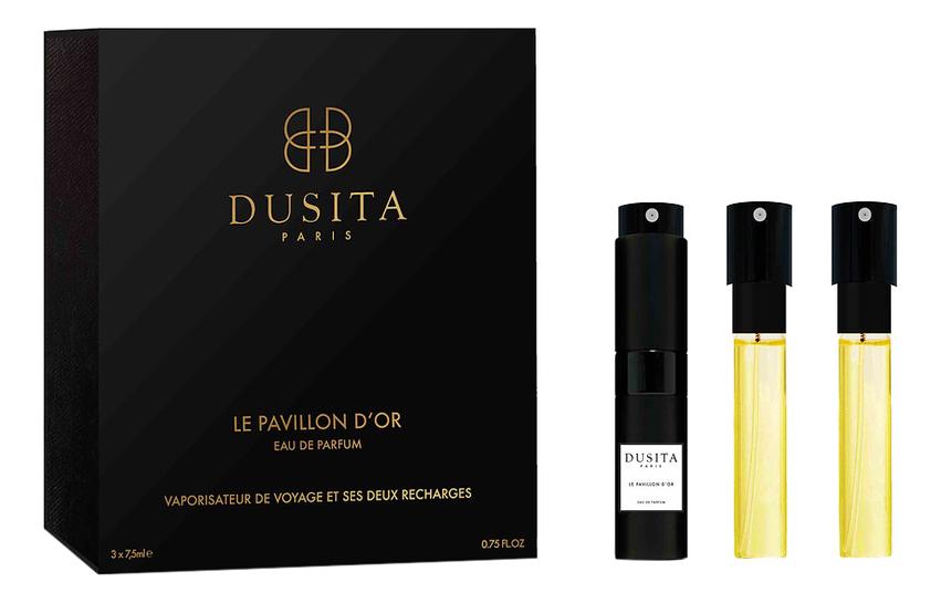 Le Pavillon D'Or: парфюмерная вода 3*7,5мл