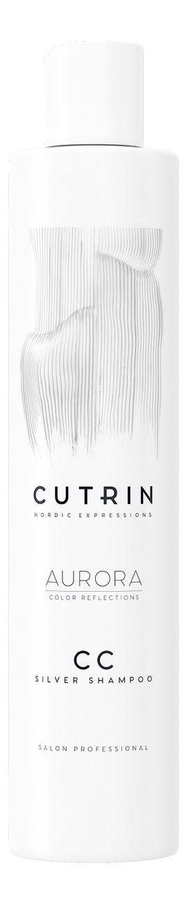 Купить Тонирующий шампунь для волос Aurora CC Color Reflections Shampoo 250мл: Silver, CUTRIN
