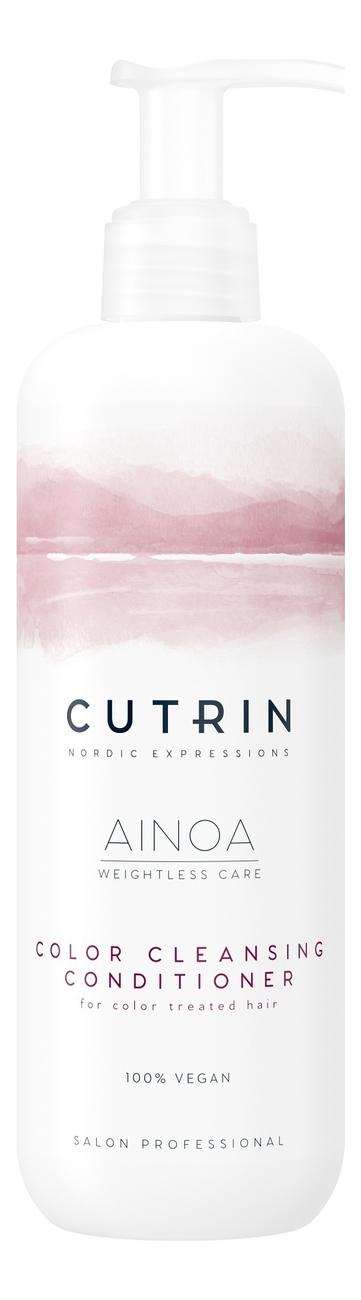 Купить Очищающий кондиционер для сохранения цвета волос Ainoa Color Cleansing Conditioner: Кондиционер 450мл, CUTRIN
