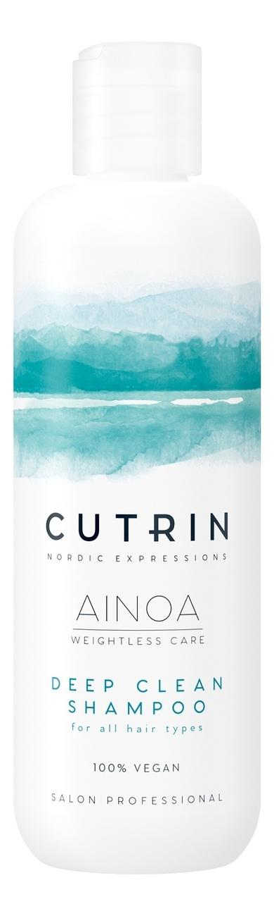 Купить Шампунь для глубокого очищения волос и кожи головы Ainoa Deep Clean Shampoo: Шампунь 300мл, CUTRIN