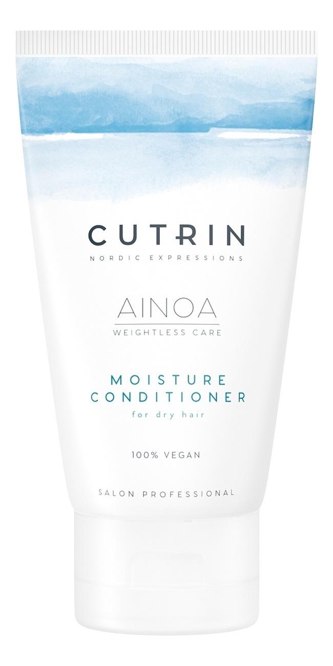Купить Кондиционер для увлажнения волос Ainoa Moisture Conditioner: Кондиционер 75мл, CUTRIN