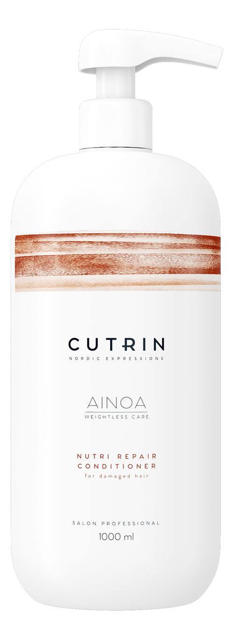 Кондиционер для восстановления волос Ainoa Nutri Repair Сonditioner: Кондиционер 1000мл кондиционер стабилизатор для волос service line сonditioner stabilizer рн 3 5 кондиционер 250мл