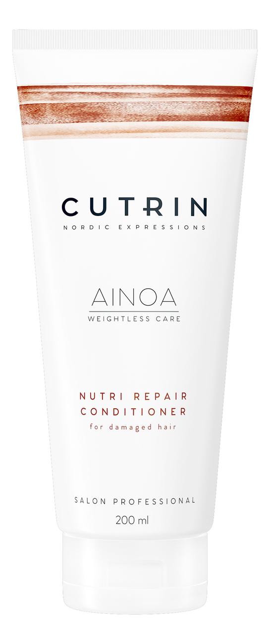 Кондиционер для восстановления волос Ainoa Nutri Repair Сonditioner: Кондиционер 200мл кондиционер стабилизатор для волос service line сonditioner stabilizer рн 3 5 кондиционер 250мл