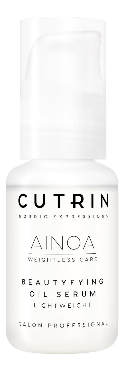 Купить Масло-сыворотка для восстановления волос Ainoa Nutri Repair Beautyfying Oil Serum 50мл, CUTRIN