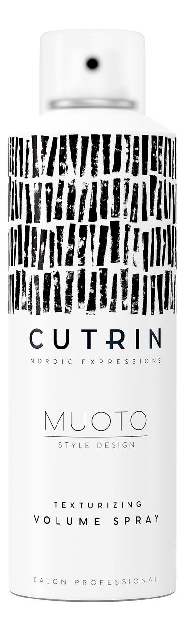Текстурирующий спрей для объема волос Muoto Texturizing Volume Spray: Спрей 200мл