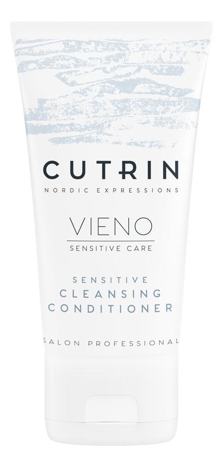 Деликатный очищающий кондиционер для волос и чувствительной кожи головы Vieno Sensitive Cleansing Conditioner: Кондиционер 50мл недорого