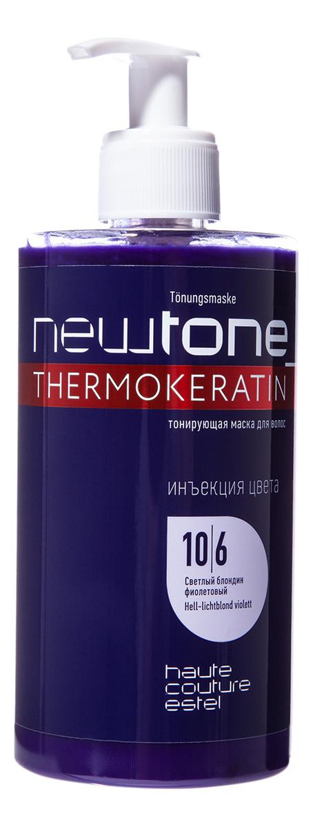 Купить Тонирующая маска для волос Haute Couture Newtone 435мл: 10/6 Светлый блондин фиолетовый, ESTEL