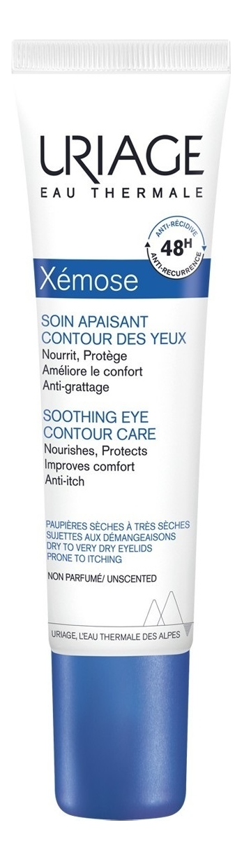 Успокаивающий уход для кожи вокруг глаз Xemose Soin Apaisant Contour Des Yeux 15мл