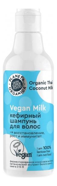 Купить Кефирный шампунь для волос Vegan Milk 250мл, Planeta Organica