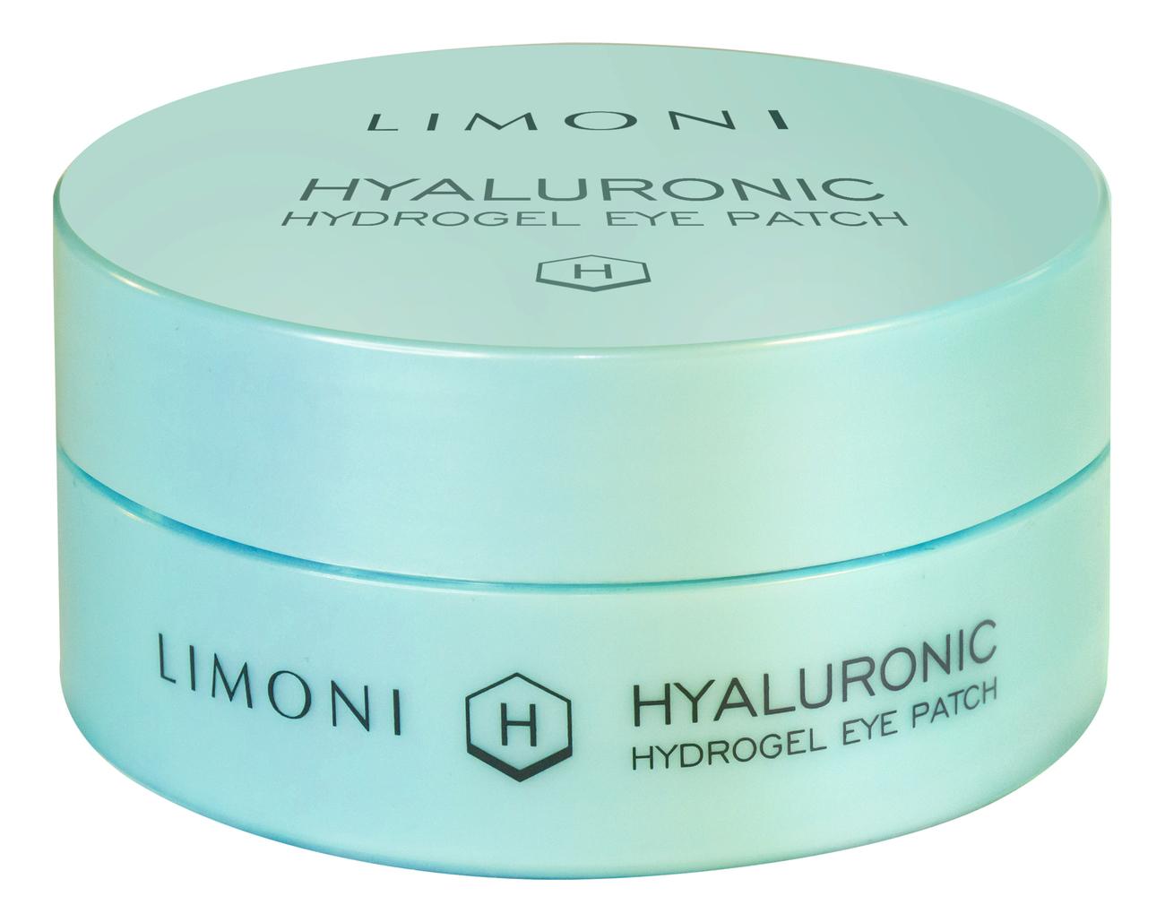 Гидрогелевые патчи для кожи вокруг глаз с гиалуроновой кислотой Hyaluronic Hydrogel Eye Patch 60шт недорого