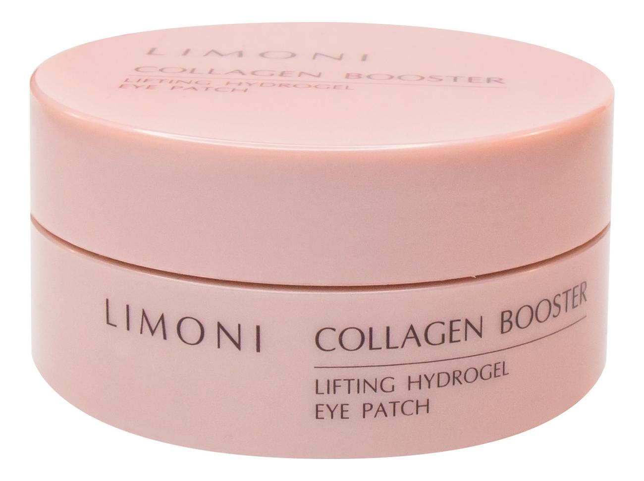 Гидрогелевые патчи для кожи вокруг глаз с коллагеном Collagen Booster Lifting Hydrogel Eye Patch 60шт недорого