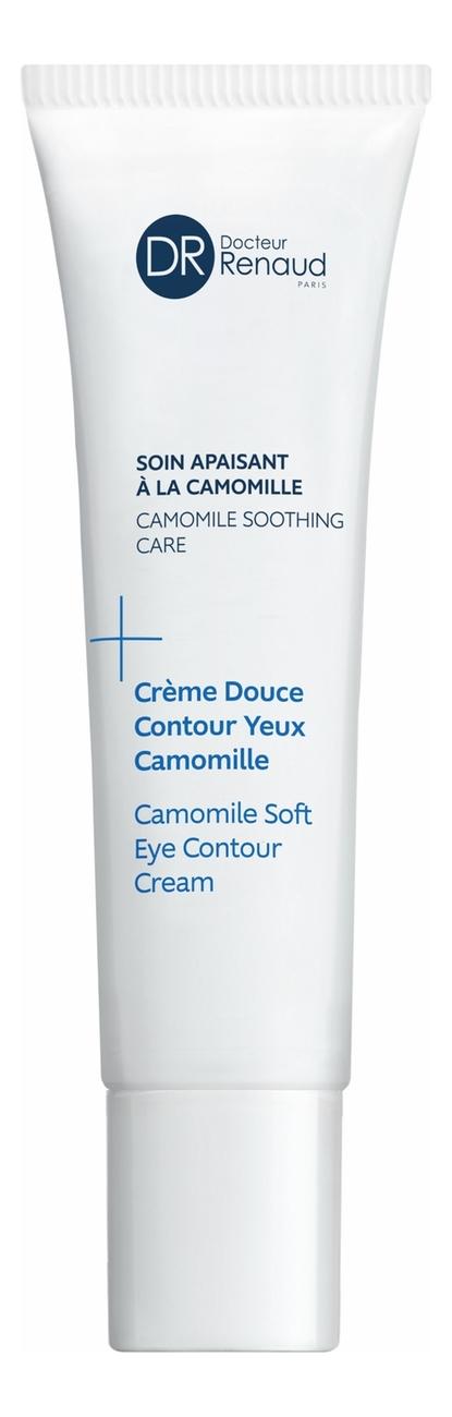 Купить Крем для кожи вокруг глаз Creme Douce Contour Yeux Camomille 15мл, Dr. Renaud