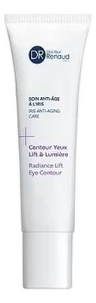 Купить Крем для кожи вокруг глаз Contour Yeux Lift & Lumiere 15мл, Крем для кожи вокруг глаз Contour Yeux Lift & Lumiere 15мл, Dr. Renaud