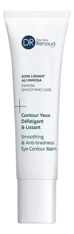 Бальзам для кожи вокруг глаз Contour Yeux Defatigant & Lissant 15мл