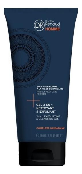 Купить Очищающий гель для лица 2 в 1 Figue De Barbarie Gel 2 en 1 Nettoyant & Exfoliant 150мл, Очищающий гель для лица 2 в 1 Figue De Barbarie Gel 2 en 1 Nettoyant & Exfoliant 150мл, Dr. Renaud
