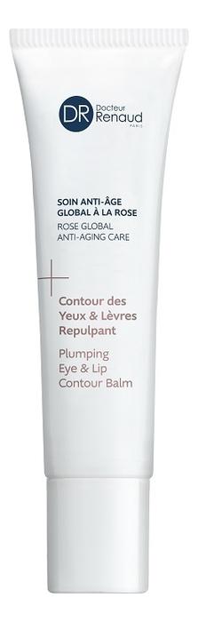 Купить Увлажняющий бальзам для контура вокруг глаз и губ Anti-Age Global Rose Contour Des Yeux & Levres Repulpant 15мл, Увлажняющий бальзам для контура вокруг глаз и губ Anti-Age Global Rose Contour Des Yeux & Levres Repulpant 15мл, Dr. Renaud