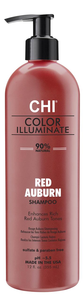 Купить Шампунь для волос Color Illuminate Red Auburn Shampoo: Шампунь 355мл, CHI