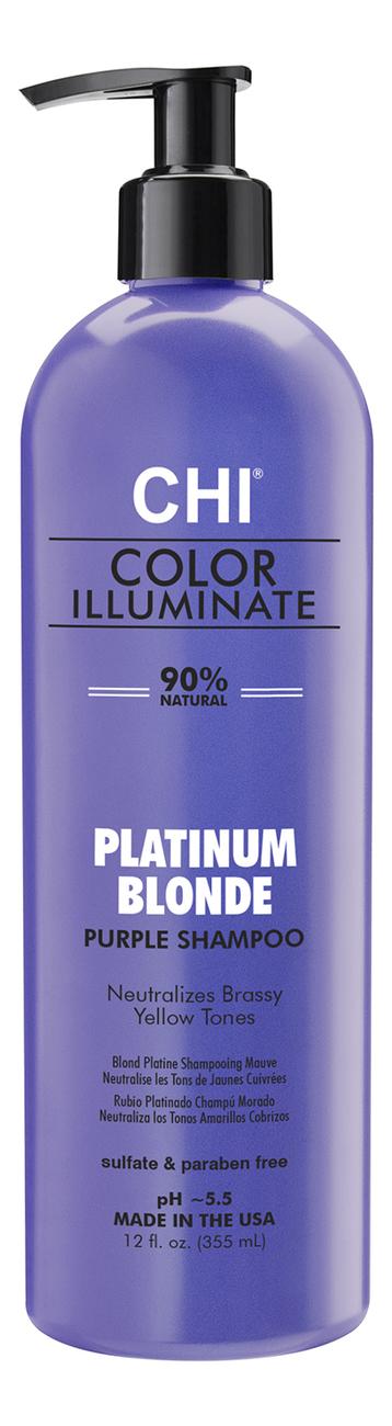 Купить Шампунь для волос Color Illuminate Platinum Blonde Shampoo: Шампунь 355мл, CHI