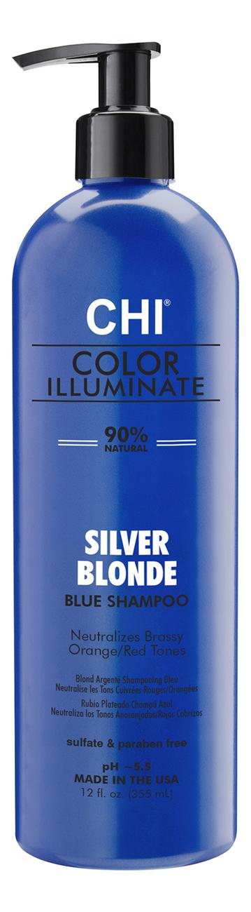 Купить Шампунь для волос Color Illuminate Silver Blonde Shampoo: Шампунь 355мл, CHI