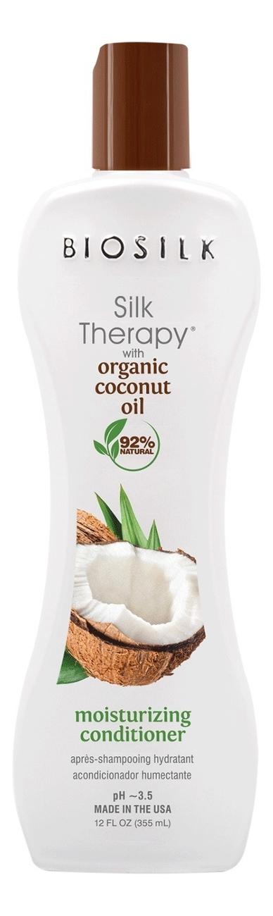 Купить Увлажняющий кондиционер для волос BioSilk Organic Coconut Moistrurizing Conditioner: Кондиционер 355мл, CHI